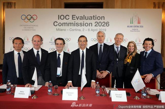 国际奥委会评估米兰申办2026年冬奥会
