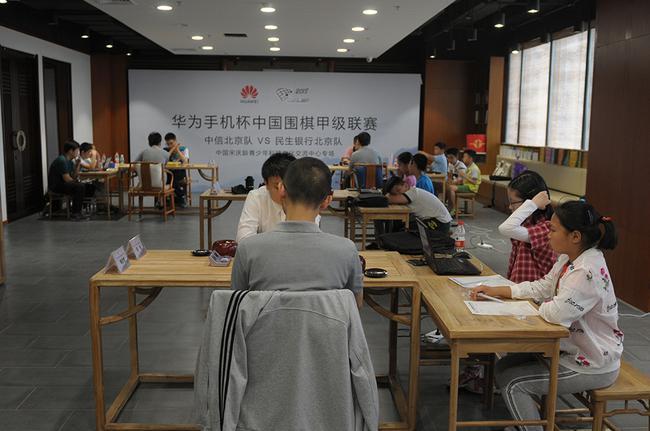 中信北京主场战民生银行北京