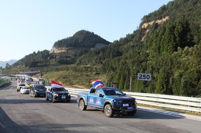 2018中国-东盟国际汽车拉力赛重庆赛段
