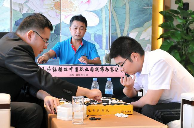 第15届倡棋杯决赛