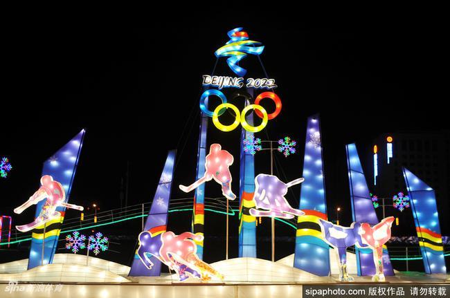 今年年底将会面向全球招募冬奥会志愿者