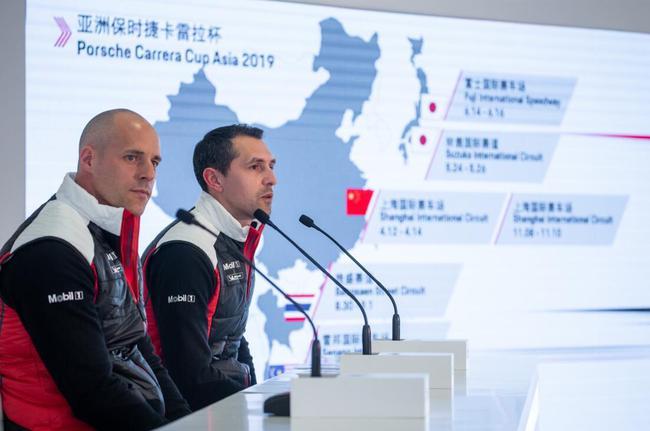 保时捷中国市场副总裁施茂霖先生(Daniel Schmollinger) ,亚洲保时捷卡雷拉杯经理史耀恒先生 (Jochen Schäfer)