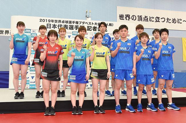 日本乒乓球队