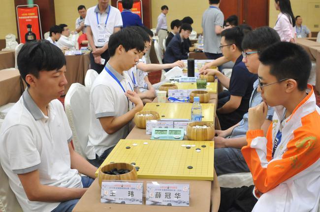 全国围棋团体锦标赛