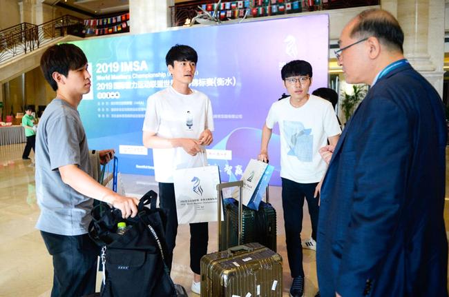 韩国队抵达酒店