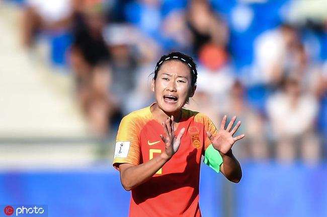 女足队长:尽力了但没达到理想效果 进攻缺乏耐心