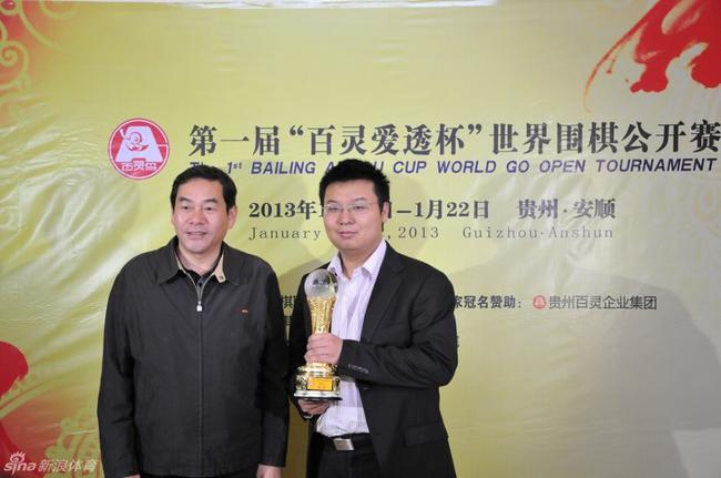 中国围棋历次世冠盘点:首届百灵杯冠军周睿羊