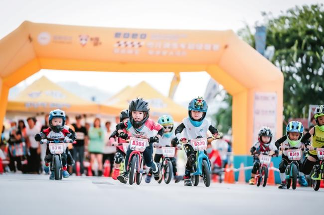 首届儿童滑步车超级联赛启航 助力滑步车运动发展