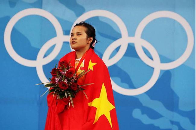 陈燮霞拿到北京奥运会中国代表团首金