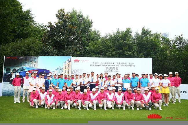 中国高尔夫球业余公开