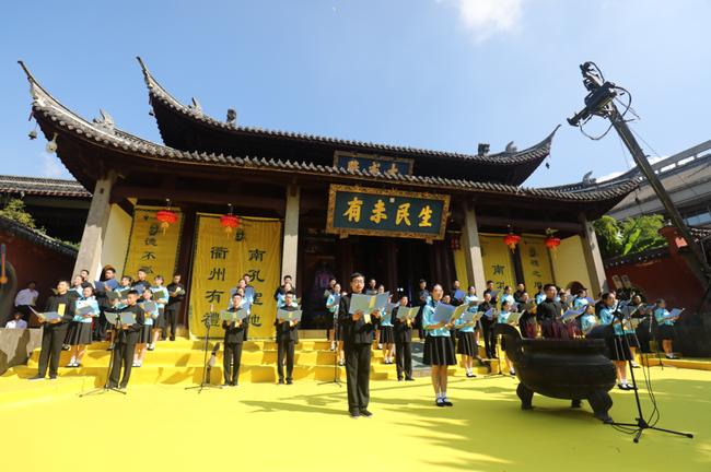 孔子祭奠典礼