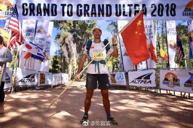 陈盆滨G2G越野赛拔头筹,跑赢22个分歧国家选手。