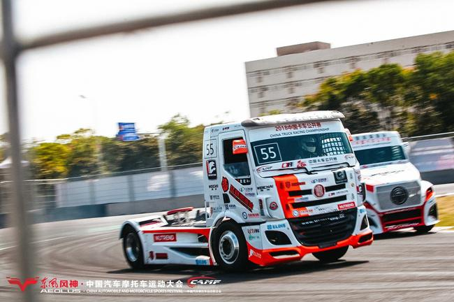 中国卡车公开赛武汉街头狂飙