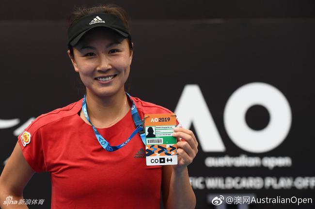 彭帅赢得澳网外卡