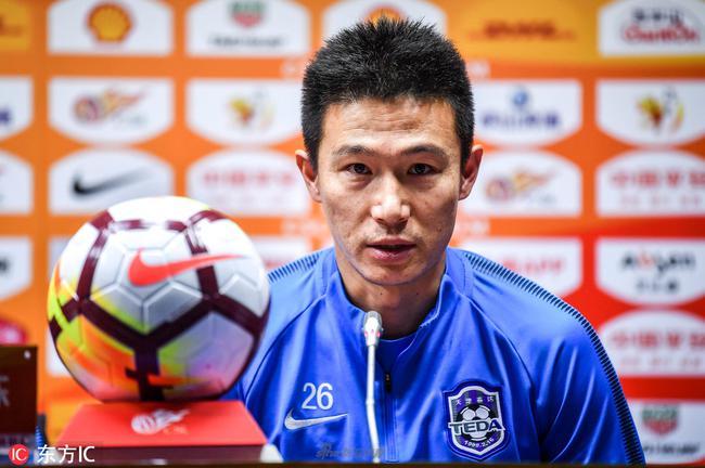 曹阳:选择继续坚持因太热爱足球 盼泰达别再保级
