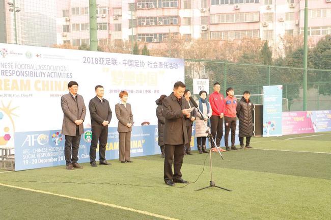 中国足协执委、陕西省体育局副局长董利