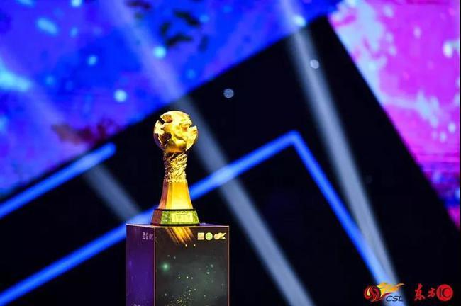 新赛季中超开幕式将在深圳举办 7年后回归开新篇章