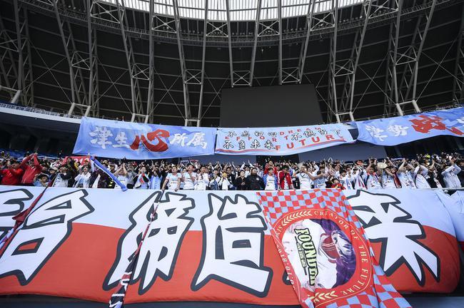 天海球迷围殴泰达球迷被刑拘 警方提示和谐观赛