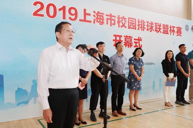 2019上海市校园排球联盟杯赛中幼学组顺当开幕