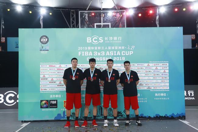 2019国际篮联三人篮球亚洲杯男队获得季军