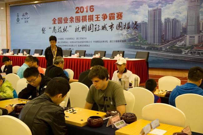 """""""商旅杯""""杭州国际城市围棋赛总决赛竞赛规程"""