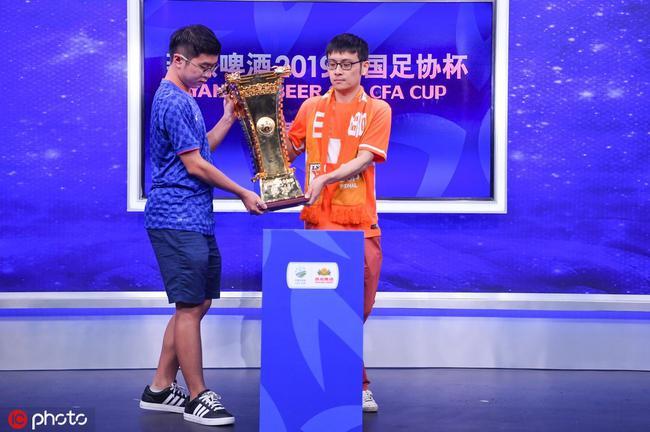 鲁能申花24年后再聚足协杯决赛 近5战山东没输过