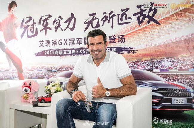 武磊+归化战士!菲戈看好中国足球 水平有所提升