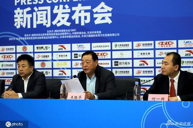 天津举重世界杯总奖金超230万元创历届大赛之最