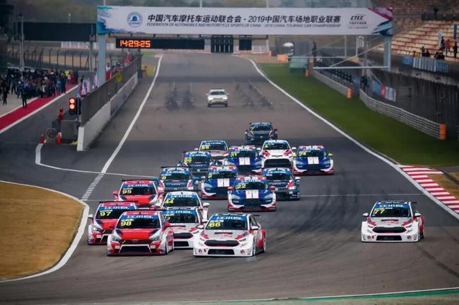 CTCC在上汽国际赛车场展开赛季第七分站