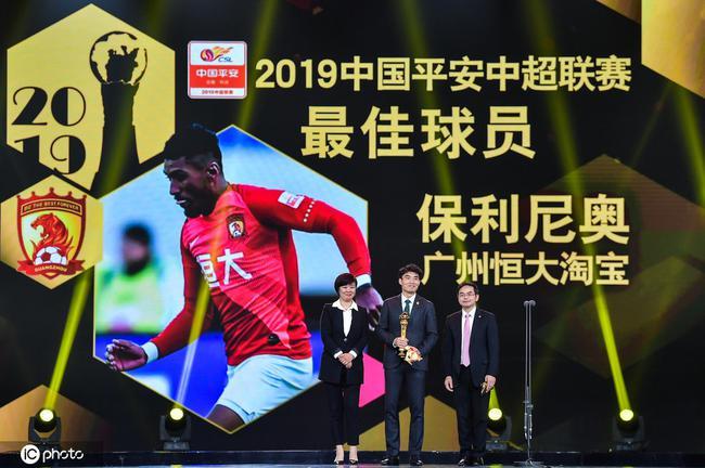 京媒:中国足球人欲在本土联赛自强 还要做很多功课