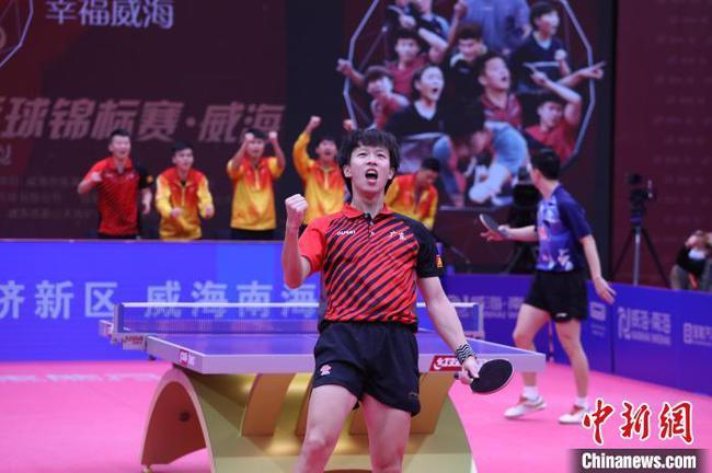 2020全国乒乓球锦标赛闭幕 28枚奖牌各归其主