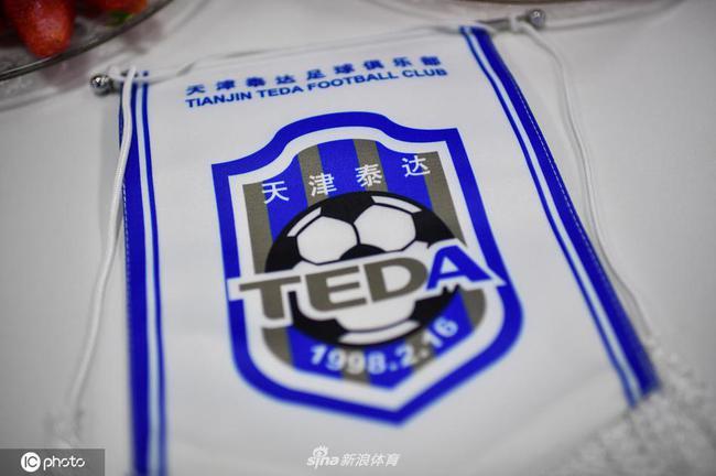 俱乐部濒临解散考验足协危机公关 应吸取去年教训