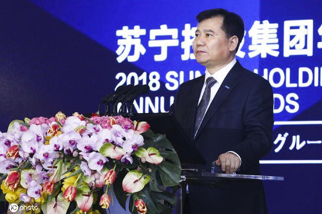 深圳国际:拟148亿收购张近东所持苏宁易购23%股份