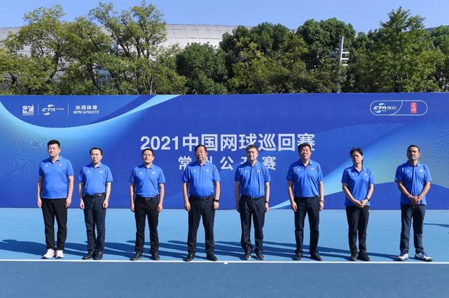中国网球巡回赛CTA800常州站开幕 设单双打4个项目