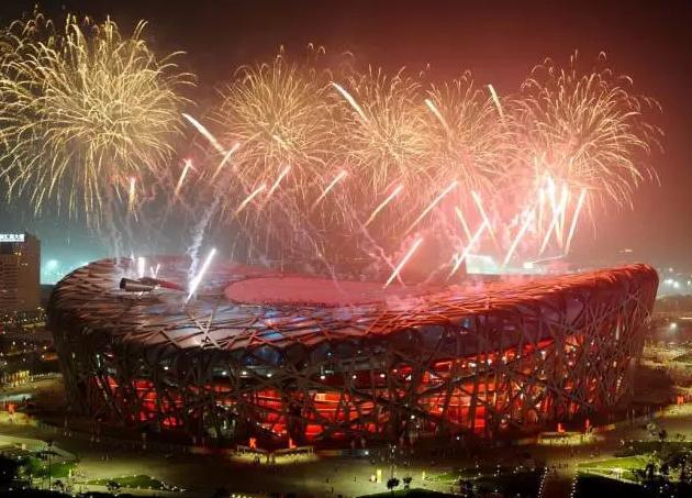 北京奥运会开幕