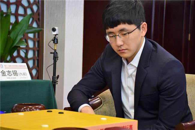 韩国棋手金志锡
