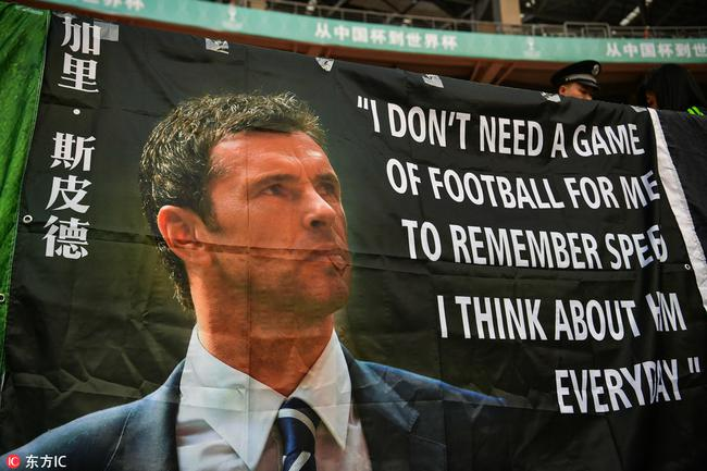 感人!中国球迷悼念威尔士功勋 欧洲杯奇迹源于他