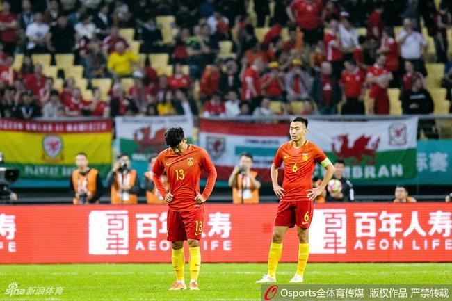 京媒:国足有人不在乎国家荣誉 比赛态度存在问题