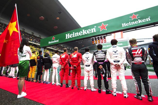喜力是F1的官方合作伙伴