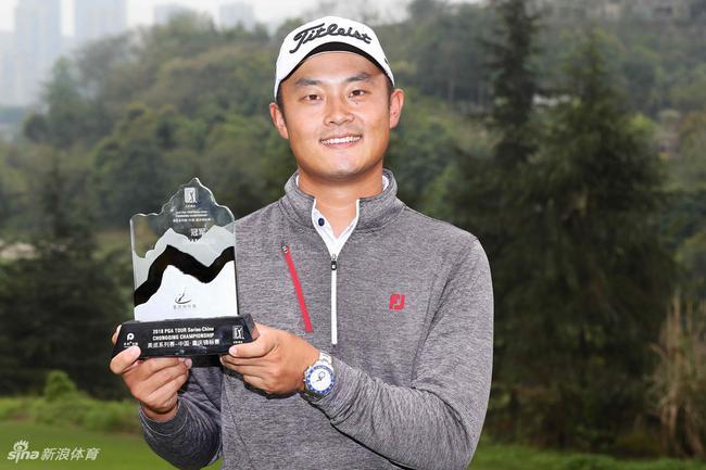 赢得职业首冠的曹一世界排名升至675位
