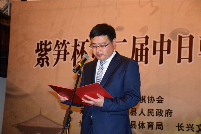 元老赛长兴揭幕 陈峰:以围棋的名义向前辈致敬