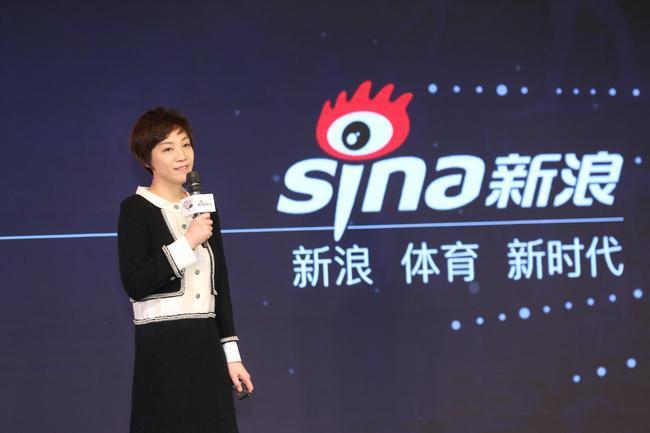 新浪首席运营官兼总裁杜红发表主题演讲。