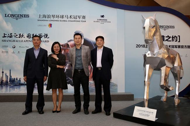 上海环球马术冠军赛五周年纪念雕塑