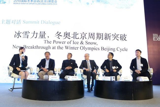 2018冬博会9月揭幕 冰雪力量助力3000亿产值增长