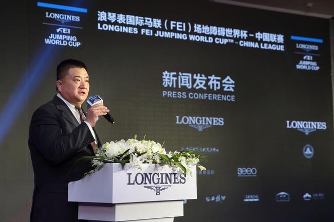 赛事升级!国际马联场地障碍世界杯发布会在京举行