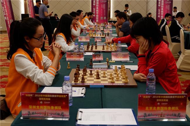 深圳3比2胜北京