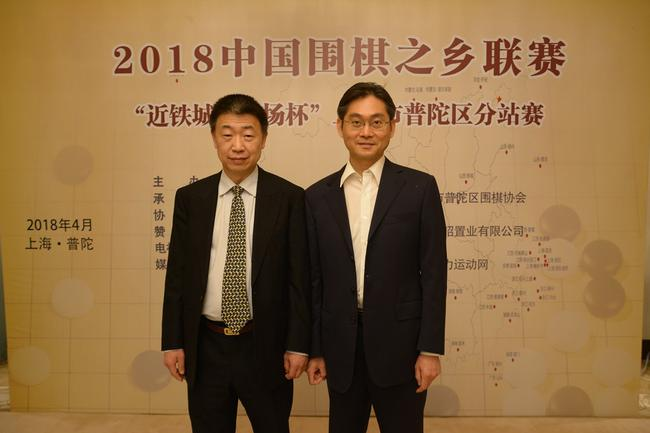 中国棋院围棋部王谊部长和邵炜刚副部长