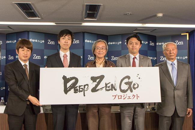 DeepZenGo项目启动