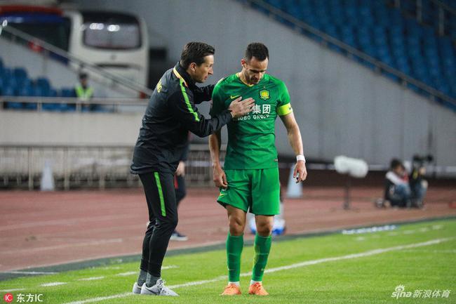 上港拒绝国安调整足协杯赛程 缺少奥古胜算打折