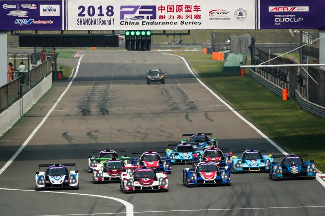 2018CES中国原型车耐力赛揭幕战